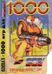 Книга 1000 игр для 16 битных приставок SEGA