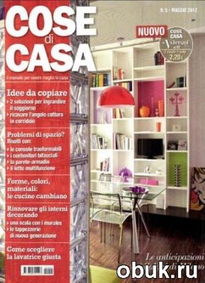 Книга Cose di Casa - Maggio 2012