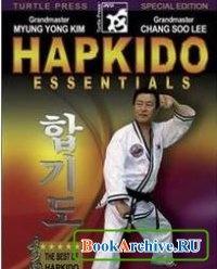 Книга Hapkido - The Essentials.