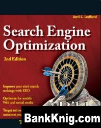 Книга Search Engine Optimization Bible 2nd edition pdf 13Мб