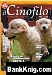 Журнал Il Cinofilo №4 2010 pdf 41,59Мб