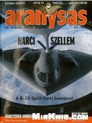 Журнал Aranysas 2012-12