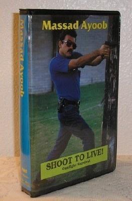 Книга Стреляй чтобы выжить! / Shoot To Live! (1990) DVDRip