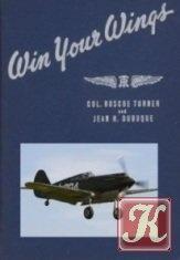 Книга Win Your Wings