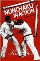 Книга Nunchaku in action