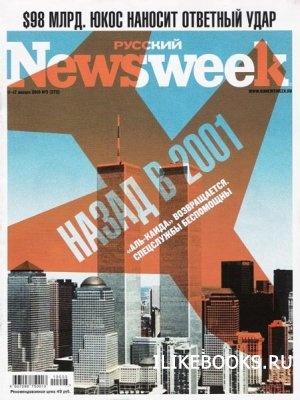 Журнал Newsweek №3 ( январь )2010