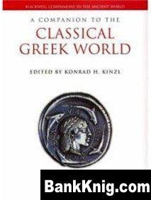 Книга A Companion to the Classical Greek World
