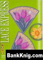 Журнал Lace Express №4 2004