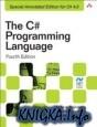 Книга C# Programming Language (Covering C# 4.0)