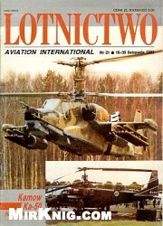 Журнал Lotnictwo Aviation International №21 1992