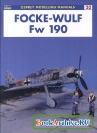 Книга Osprey Modelling Manuals 20: Focke-Wulf Fw 190