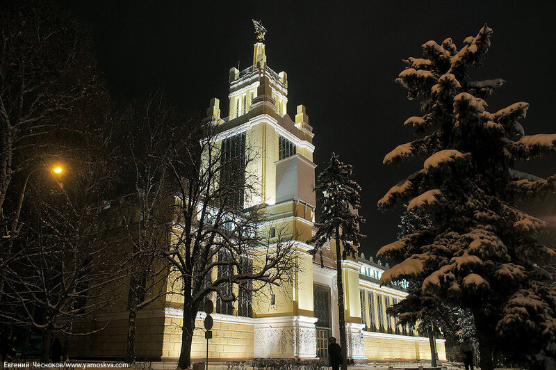 Зима. ВДНХ вечер. 12.12.14.12..jpg