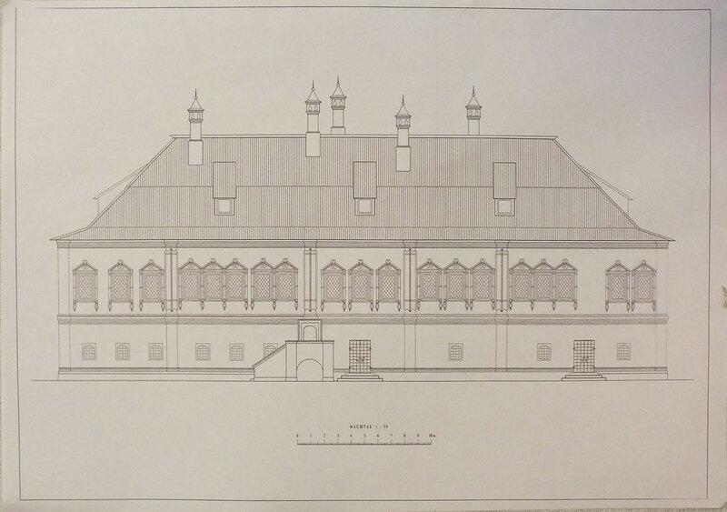 Дом Вяземских с палатами 17 века
