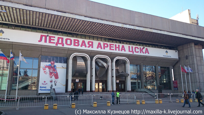 ЛДС ЦСКА