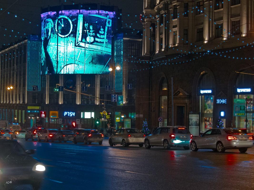 Тверская, начало 2013