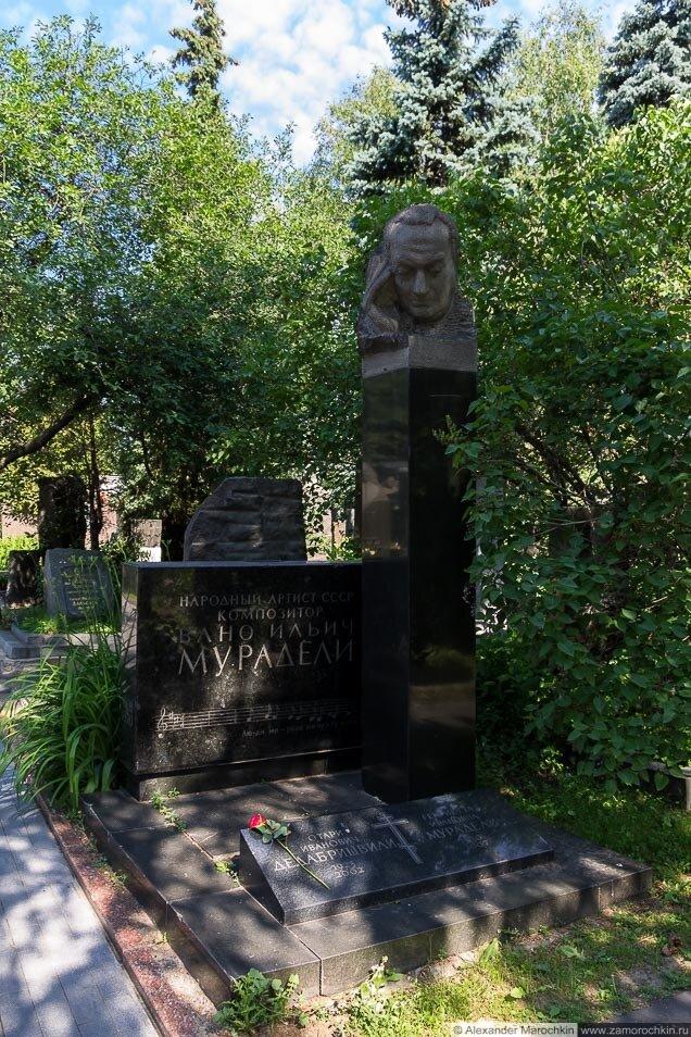 Могила Вано Мурадели на Новодевичьем кладбище