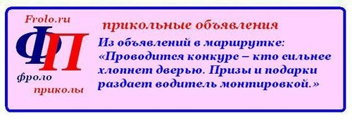 «слова