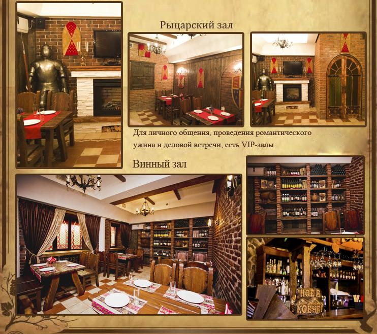 Фотографии рыцарский зал ресторана Ноев Ковчег