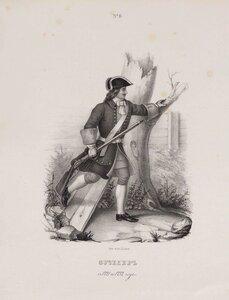 Фузилер. 1720-1732