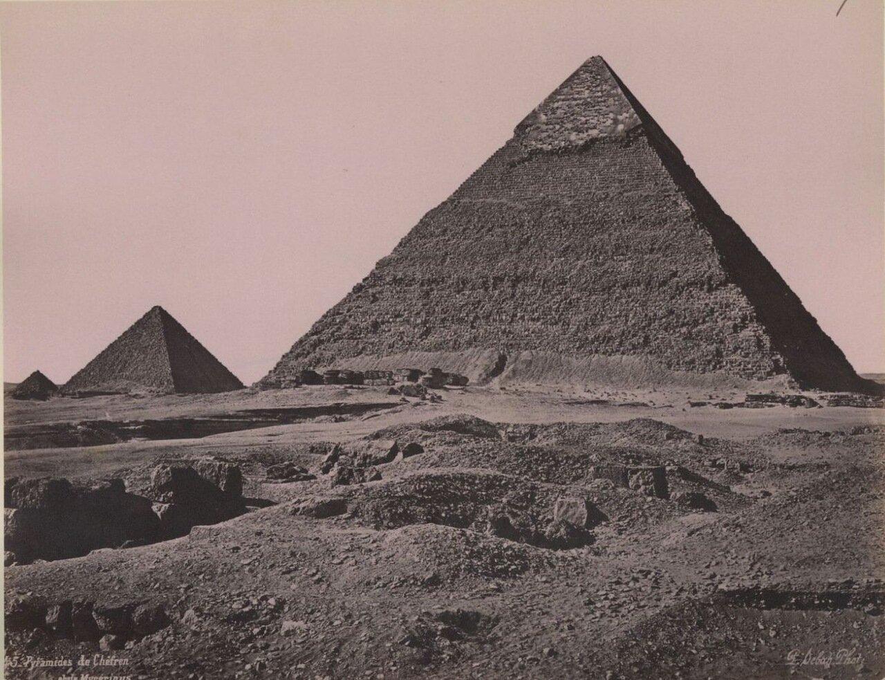 Гиза. Пирамиды Хефрена и Менкаура