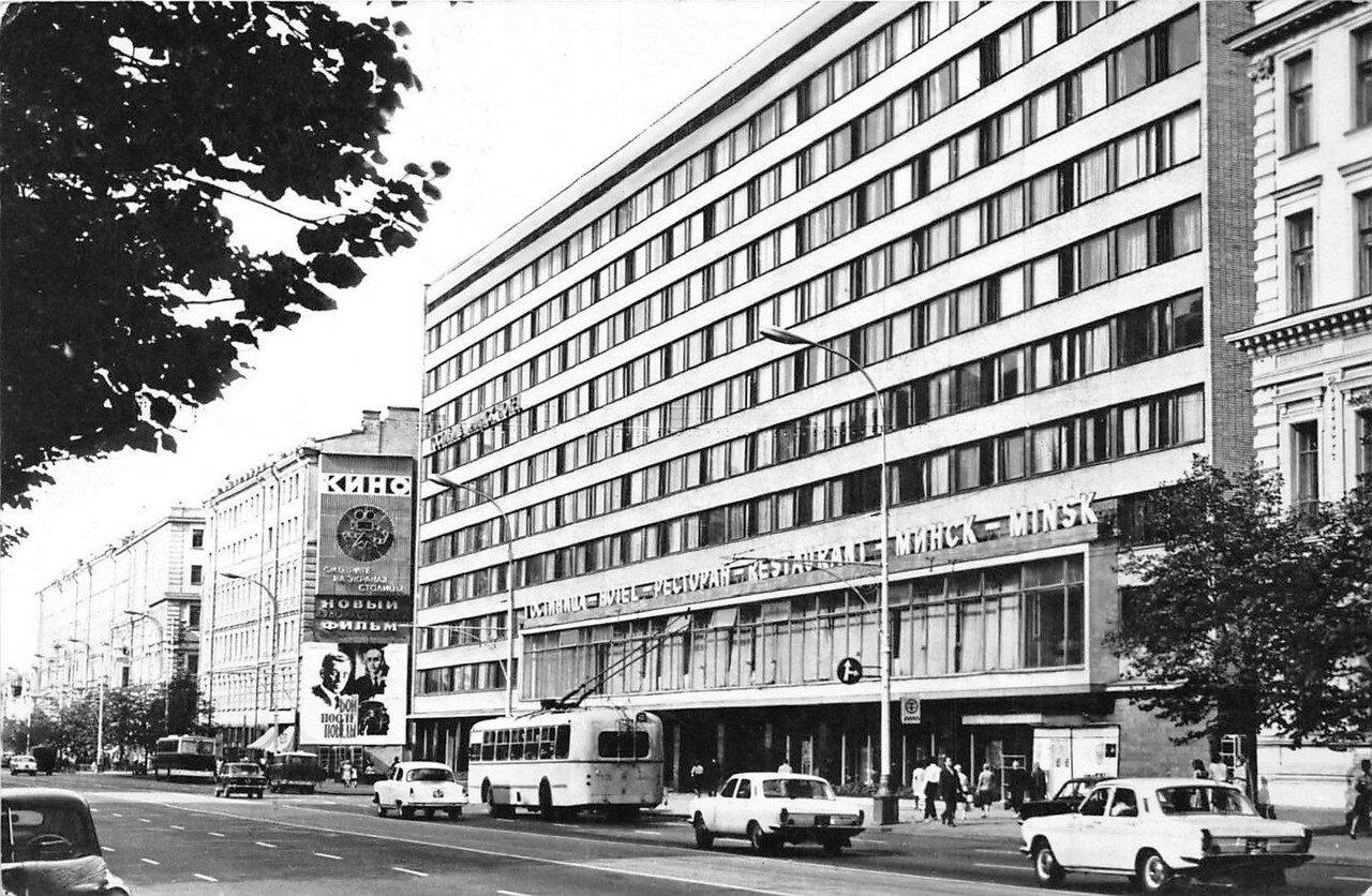 1973. Ресторан «Минск»