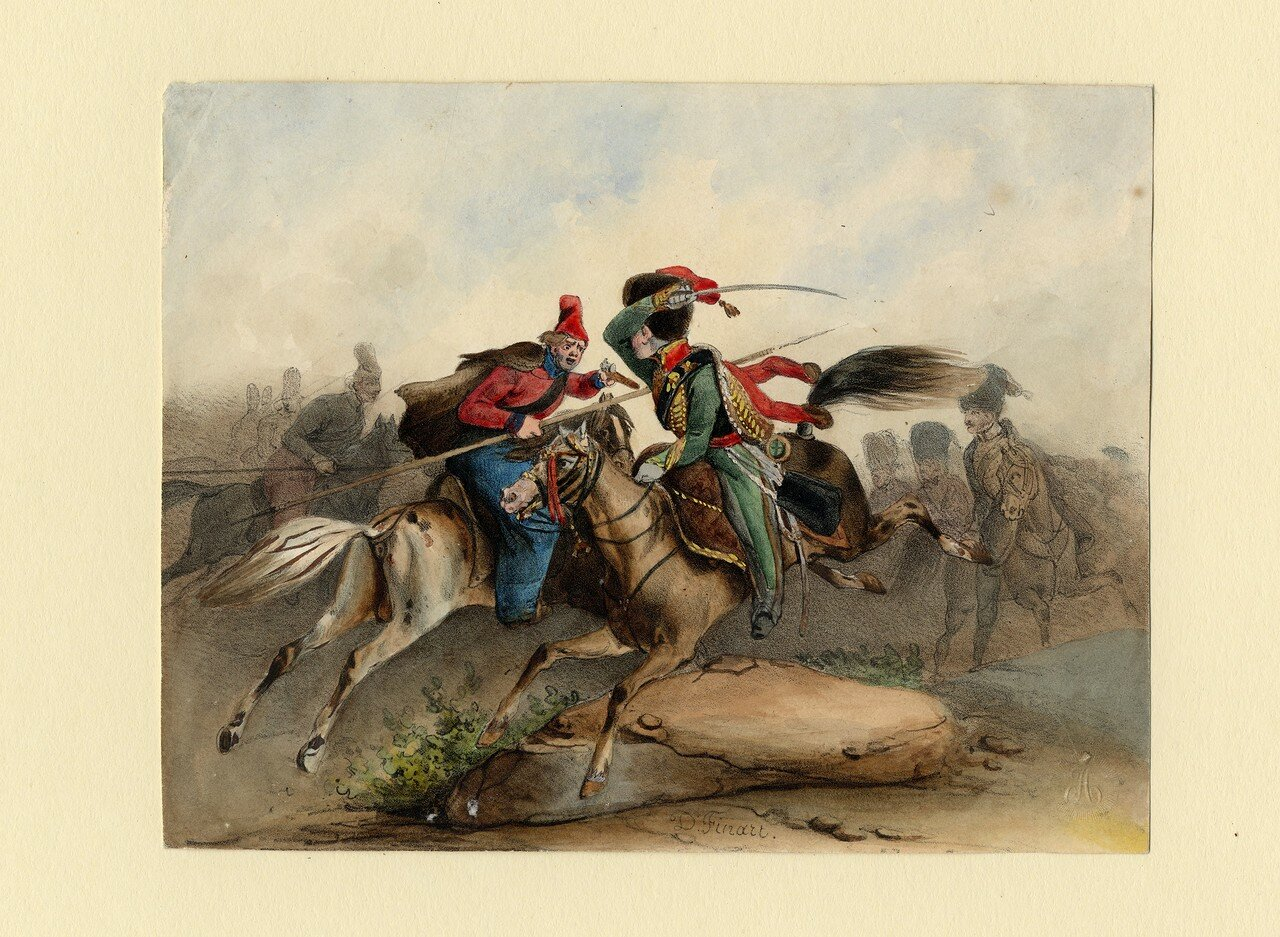 Французский конный егерь в схватке с русским казаком 1830