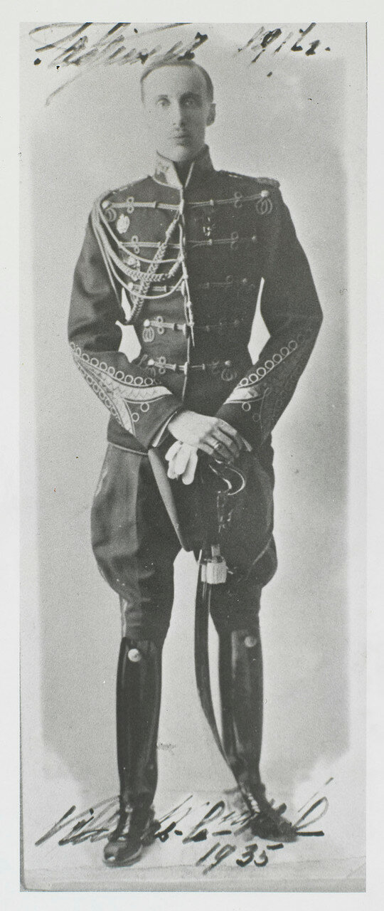 1917. Гавриил Константинович (1887-1955)