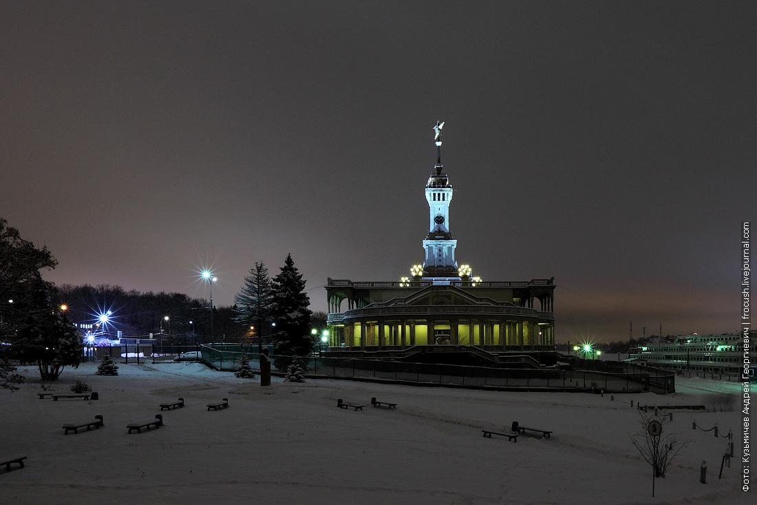 ночная зимняя фотография Северный речной вокзал