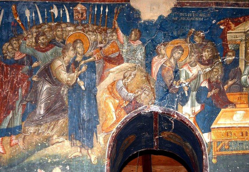 Поцелуй Иуды. Фреска церкви Св. Николая Орфаноса в Салониках, Греция. XIV век.