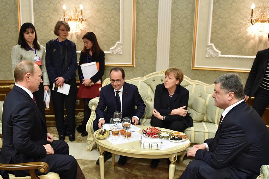 Начало минских переговоров.png