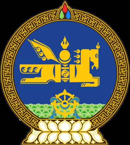 Современный Герб Монголии с 1992 года