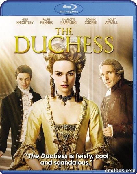 Герцогиня / The Duchess (2008/BDRip/HDRip)