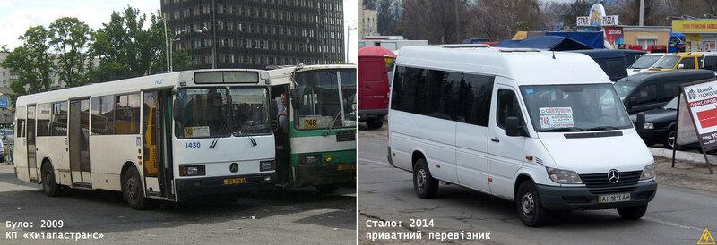 bus748.jpg