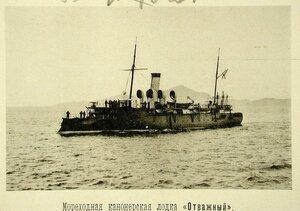 Мореходная канонерская лодка Отважный во время прибытия из Шанхая начальника эскадры Тихого океана контр-адмирала Е.И.Алексеева