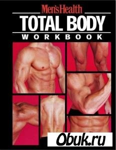 Журнал Men's Health - Total Body Workbook   Журнал по бодибилдингу