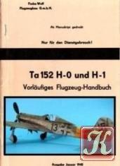 Ta 152 H-0 und H-1 Vorläufiges Flugzeug-Handbuch