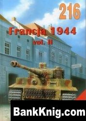 Журнал Wydawnictwo Militaria 216 Francja 1944 vol. II pdf  40Мб