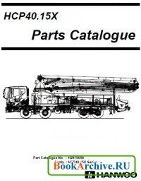 Книга Каталог запчастей бетононасоса HANWOO HCP40.15.
