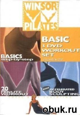 Книга Winsor Pilates - accelerated body sculpting (2009) DVDRip
