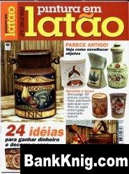 Журнал Arte com as maos PINTURA em LATAO № 4 2009
