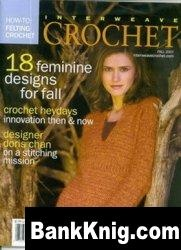 Interweave Crochet Fall 2007