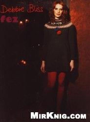 Журнал Debbie Bliss Fez