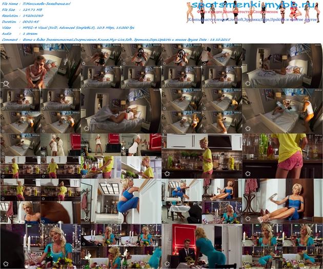 http://img-fotki.yandex.ru/get/15539/329905362.e/0_191531_cbfc6116_orig.jpg