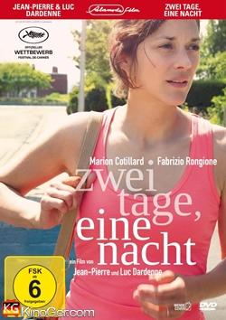 Zwei Tage, Eine Nacht (2014)