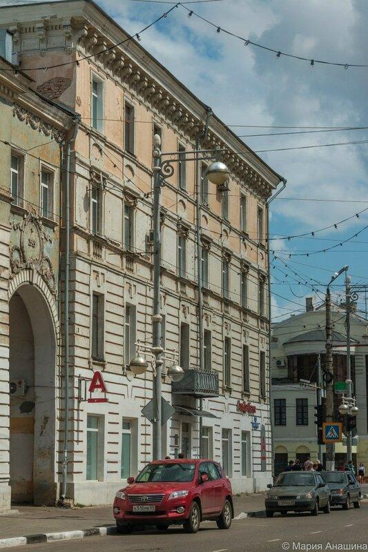 Дом по Советской улице, Тверь
