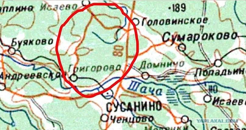 Аномальные и загадочные места Костромской области
