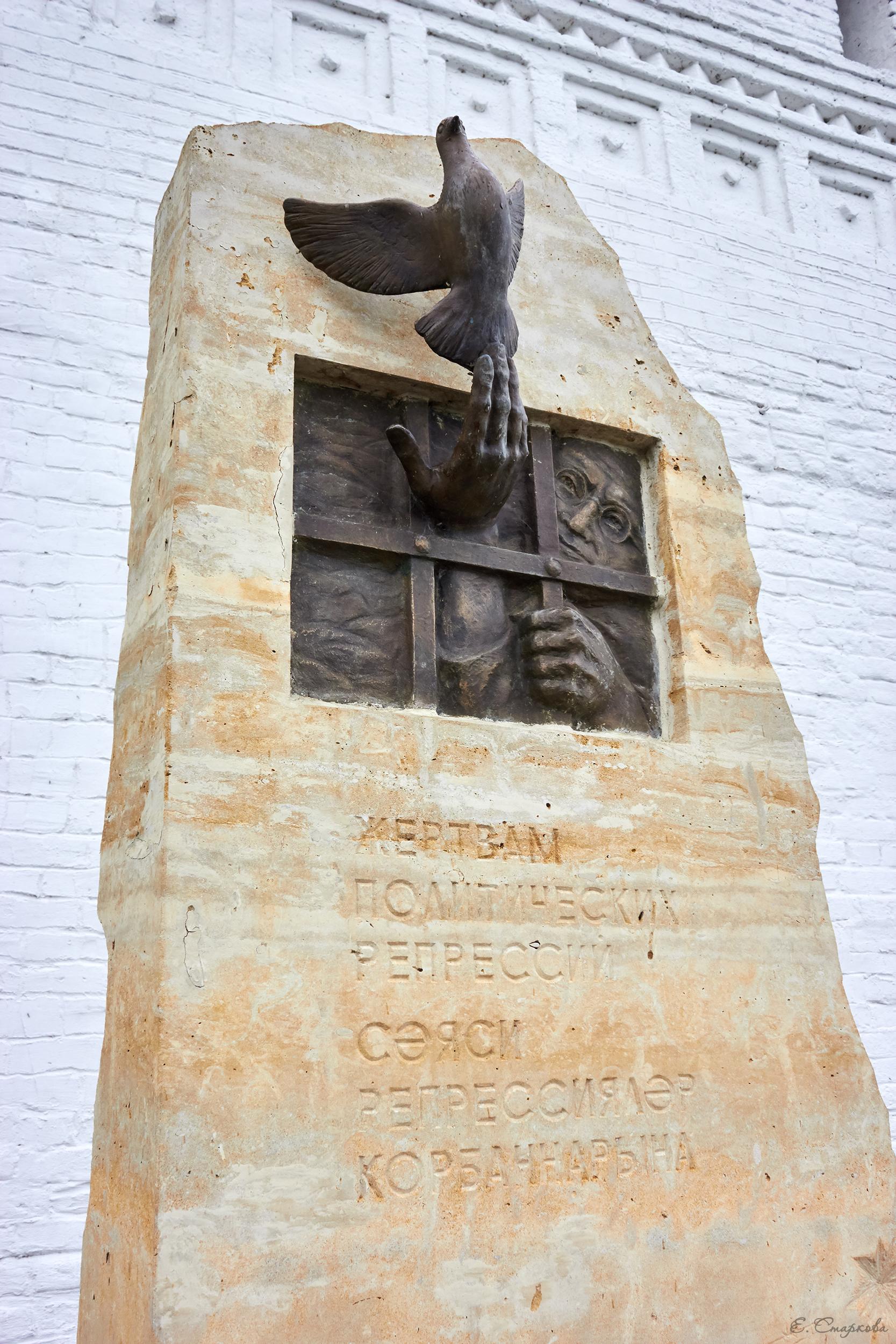 Памятник с крестом на просвет Остров памятник из гранита Гудермес