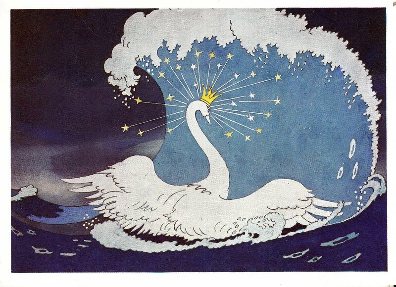 лебедь из царя салтана картинки нужно сделать крепкий
