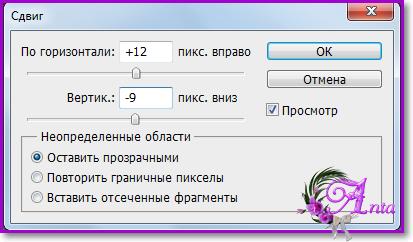 Image 23.png