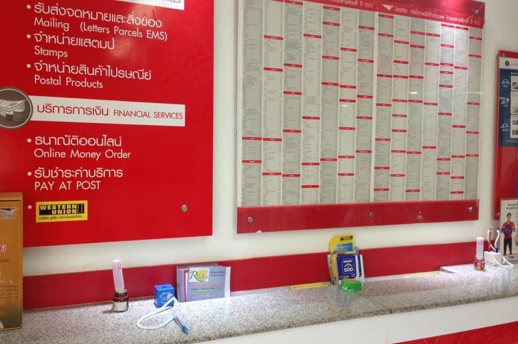 Как отправить посылку в таиланд из россии